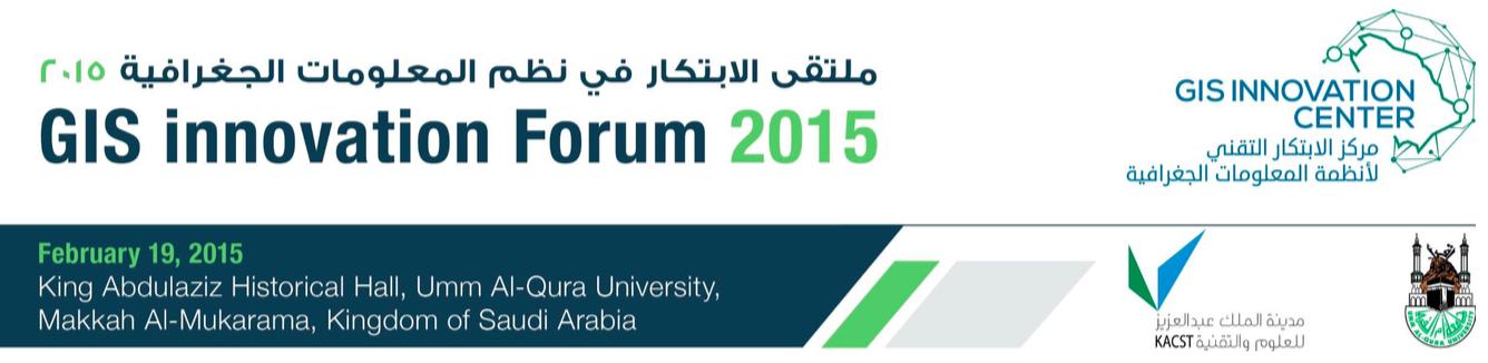GIS Innovation Forum Logo