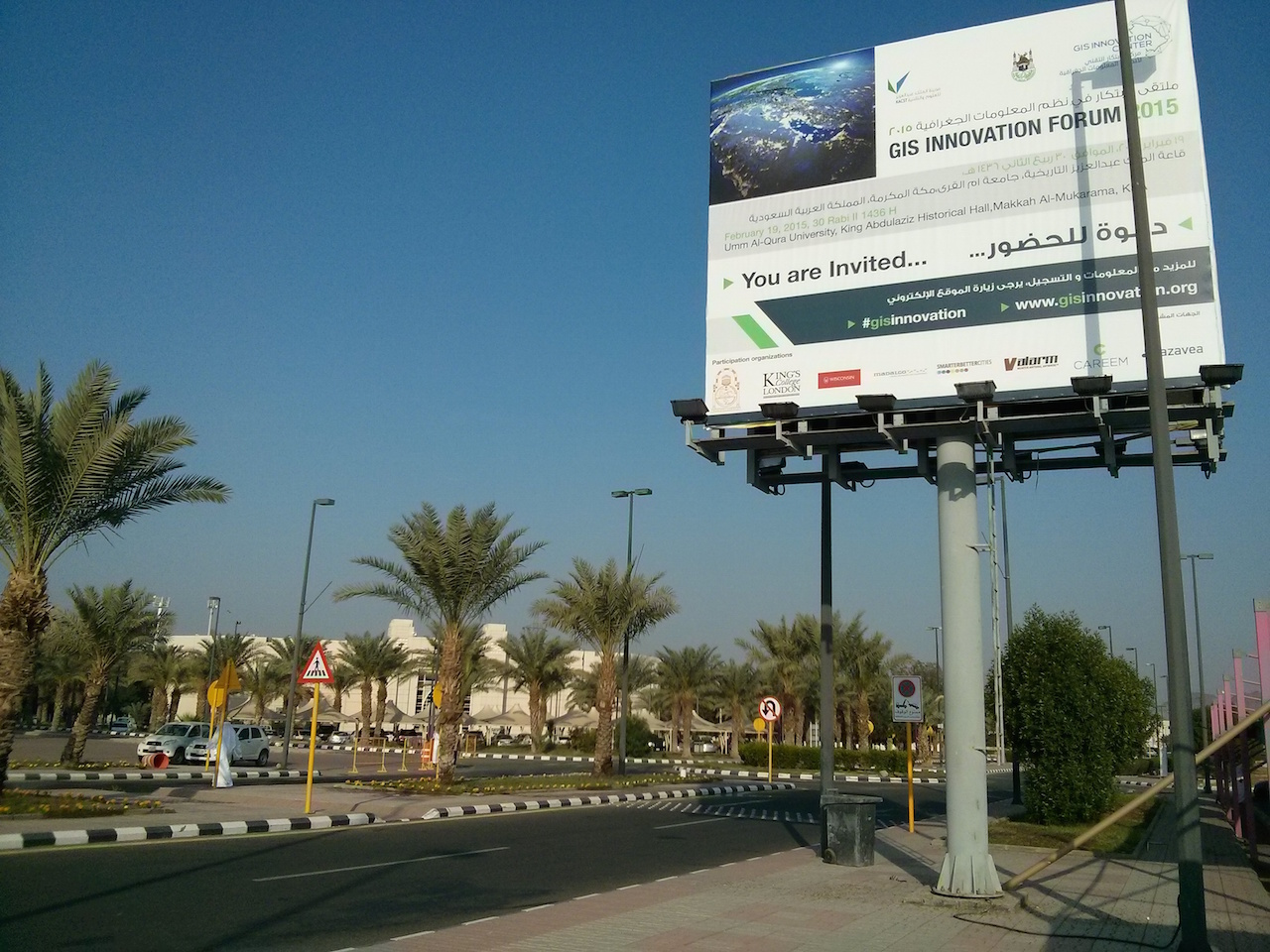 valarm-remote-environmental-monitoring-telemetry-outdoor-billboard-gis-innovation-forum-conference-2015-makkah-saudi-arabia-middle-east