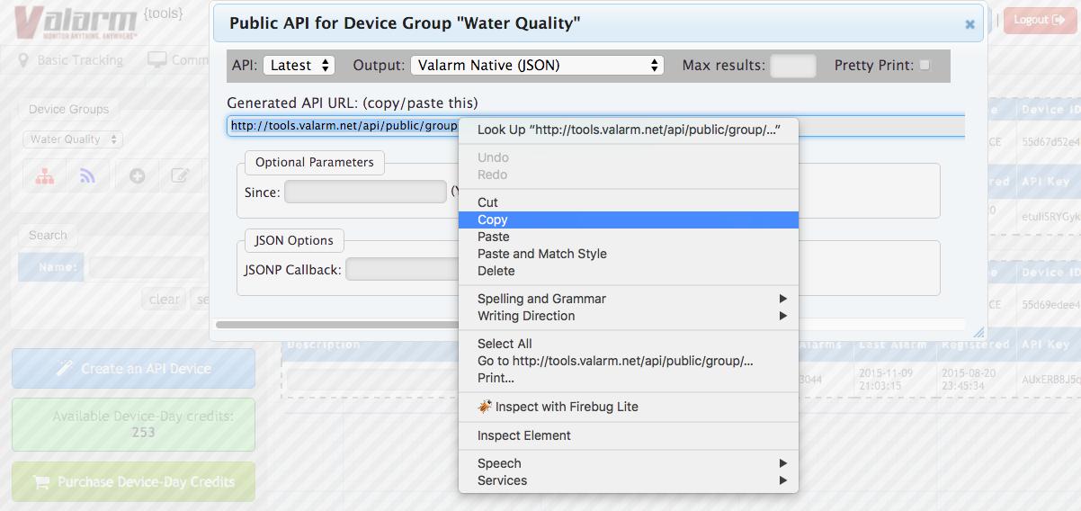 Valarm Tools Cloud JSON API URL Real Time Sensors Esri GeoEvent Extension for ArcGIS Server 1